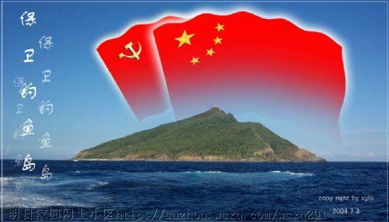 [转]中国十大未收回领土